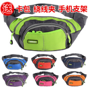 Outdoor multifunctional pocket money and silver mobile phone package express ride travel business running hanging chest pack