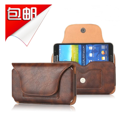 Huawei MATE8 Belt G9 Youth version mobile phone shell p9plus P8 wear belt G7 leather 6 inch Small