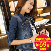 Female short stretch denim jacket slim Korean all-match jeans jacket lady students long sleeved autumn female