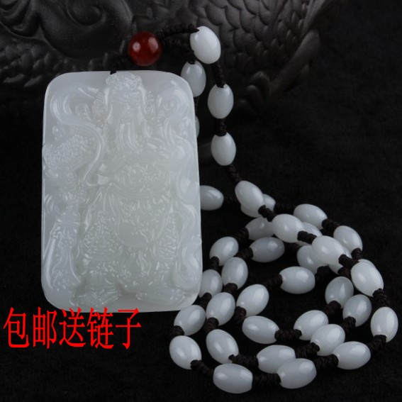 Natural Afghanistan genuine jade Guan Gong pendant white jade pendant men's Necklace wholesale Wu CAI Shen