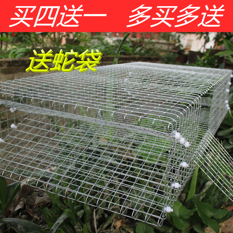 Professional snake snake traps to catch a snake To catch a snake with snake cage tools Catch a snake tools Robot snake
