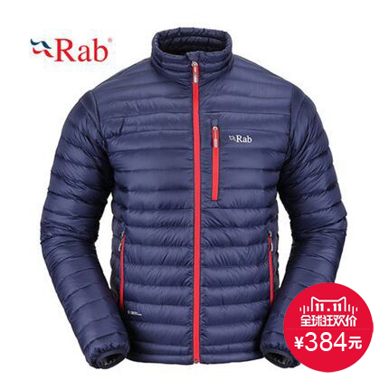 Rab outdoor down jacket male super light can receive a short, thick outdoor sports ribs down jacket 2014 male models
