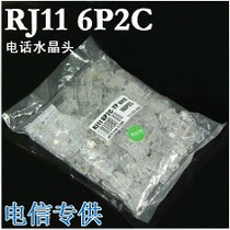 loss of 100 telephone crystal head 2 core 6P2C RJ11 voice line crystal head two core connector