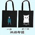Korean version of art canvas bag female shoulder bag students loaded bags shopping bags customized logo double - sided printed map