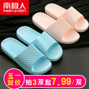 Bathroom slippers, women's home in the summer home of the couple at home to avoid the thick bottom of the cold autumn winter slippers