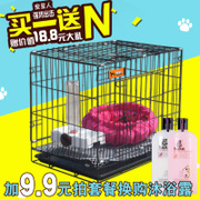 Teddy dogs, cages, big and small dogs, fences, fences, cat cages, rabbit cages, rabbit cages, pet supplies