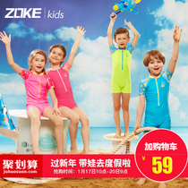 ZOKE zoke spliced in hippocampus of new childrens swimwear boys  baby sun protection quick-drying bathing suits hot swimsuits