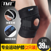TMT kneeguard running professional outdoor riding mountaineering badminton basketball summer men and women thin protectors