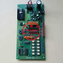 Guangzhou Hitachi elevator speech elevator accessories stop electronic voice boards SPB-02 authentic pictures