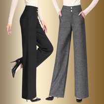 16 autumn and winter broad legs wide leg high waist pants non-iron vertical pants straight pants were thin high-quality wide leg pants