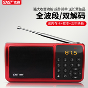 SAST/ SAST N-520 tutta la Band Radio Audio MP3 il Vecchio portatile Mini - Carta oratori
