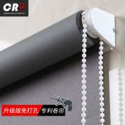 CR9 free punch shutter shade curtains bathroom kitchen office Restroom lifting sunshade waterproof oil curtain