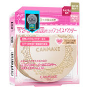 The Japanese Canmake cotton candy powder oil control makeup Concealer honey cake 10g SPF26PA++