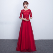 The bride toast suit sleeve 2017 new autumn evening dress Korean slim long red wedding dress dress
