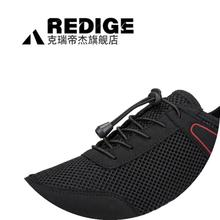 Summer shoes breathable mesh shoes shoes men sports shoes cloth mountaineering shoes wear non slip