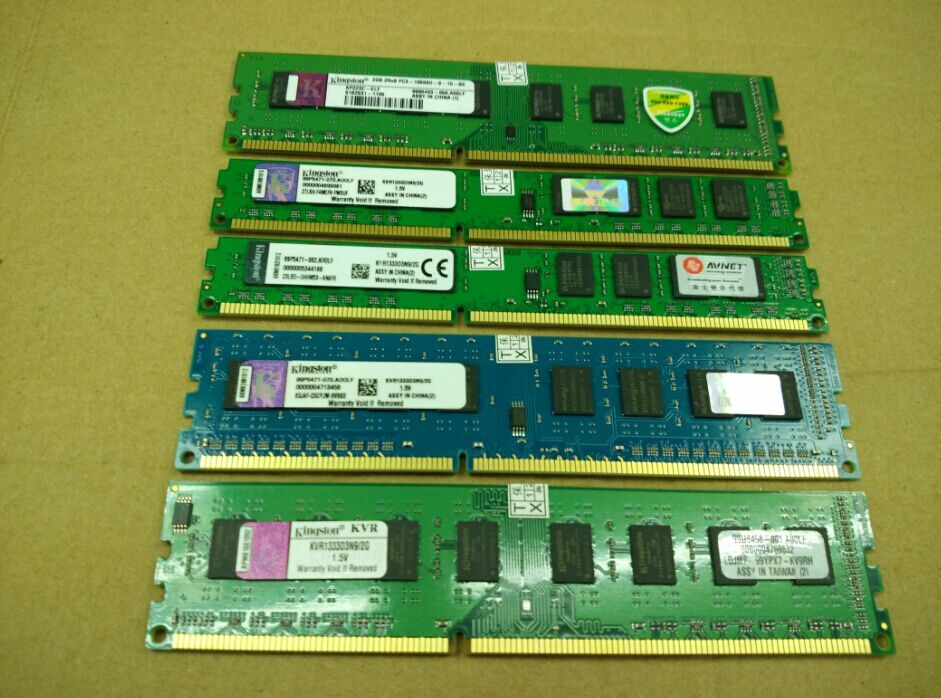 Compatible with the king 2 gb (Kingston PC3-10600 DDR3 SDRAM 1333 MHZ) Kingston