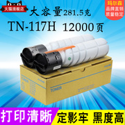Application of Konica Minolta TN117H bizhub164 185184 toner toner 77187818