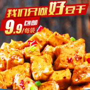 Daniel lamb flavor Dried tofu 468g Hunan specialty food packaging products Zero spicy vegetarian tofu