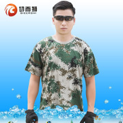 Lion fitness training suit camouflage T-shirt short sleeve 07 men camouflage T-shirt tactical outdoor Army Vest