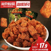 Grab three squirrels _ small base beef 110g snack snacks dried beef and spicy sauce /XO