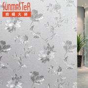 Electrostatic stickers window glass bathroom translucent opaque frosted glass bathroom window glass paper paper film
