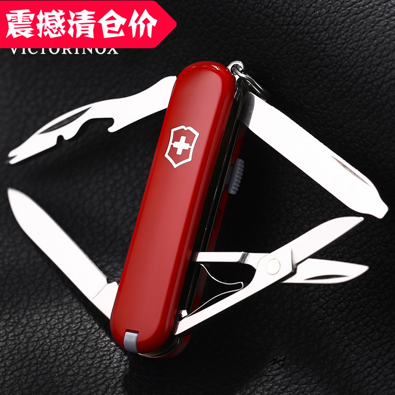 Authentic Swiss army knife vickers 58 mm manager red [0.6365] multi-function Swiss knife counters authentic