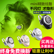 Connaught line T-5 Bluetooth headset head hanging ear type super mini wireless mini Apple invisible sports earplugs drive