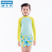 Decathlon official children baby beach pants Childrens Boys Swim Trunks dry five pants pants TRIBORD-S