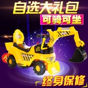 The utility model relates to an engineering electric vehicle, an earth digging hook vehicle, a large-scale digging vehicle, a toy forklift, an electric excavator for riding a foot and an electric shovel for children