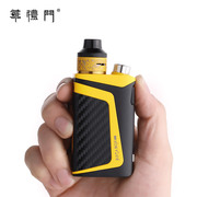 China Gate authentic electronic 100W box set new steam smoke smoke smoke cigarette smoking artifact