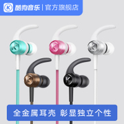 Cool dog kugou _M1 wireless Bluetooth headset sport 4.1 stereo music in general running ears