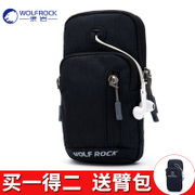 Mobile phone arm bag men's and women's running mobile phone arm fitness sports mobile phone bag 7plus arm sleeve