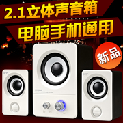 Notebook desktop computer audio multimedia home small speaker mobile phone subwoofer Mini visual outside Taoyuan X7