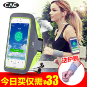 Running mobile phone arm bag, CAE apple, 6S plus, sports arm sleeve, arm bag, mobile phone sets, men and women fitness equipment