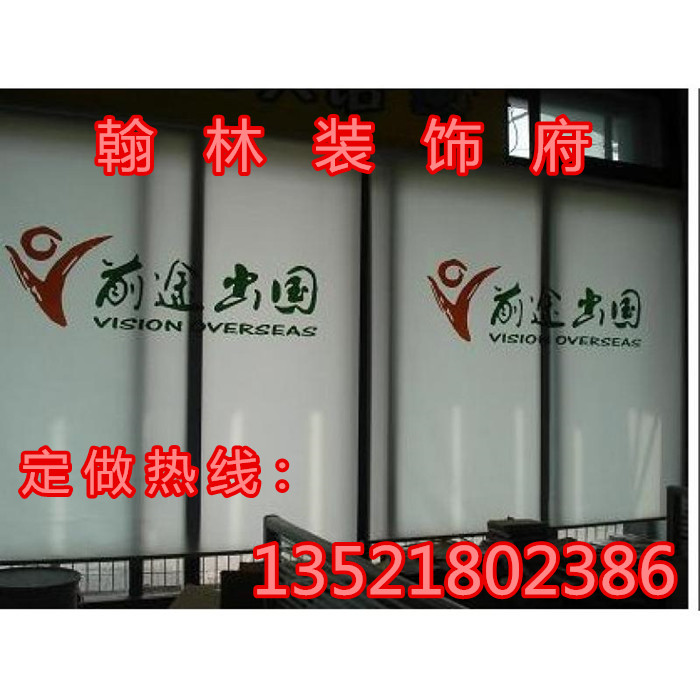 Beijing custom Office shutters Venetian ceiling electric flame retardant shade curtain manufacturers logo advertising specials