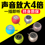 YAyusi/ Shi A5 mobile phone audio Yayun mini speakers placed in-line microphone horn subwoofer