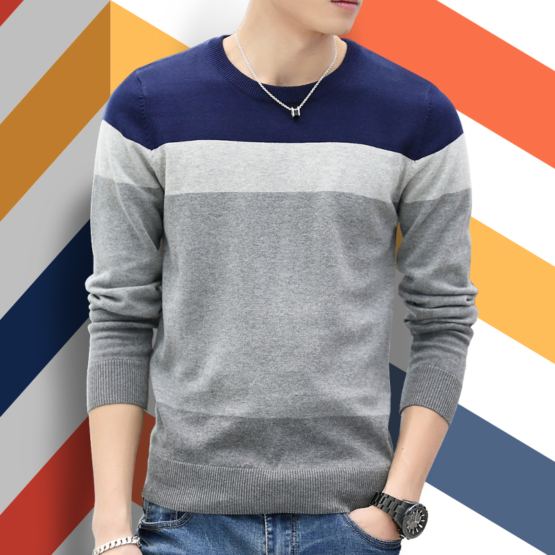 Autumn Korean male student T-shirt coat sweater slim bottoming shirt sweater hedging male youth sweater