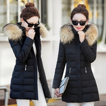 2016 new winter coat womens fashion long wool brought down cotton slim slimming cotton-padded clothes girls long jacket