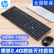 HP/ HP CS300 wireless keyboard and mouse desktop laptop keyboard mouse light game Office