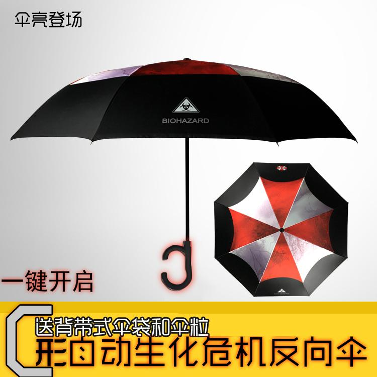 German Resident Evil 6 umbrella umbrella theme protection long handle umbrella or reverse automatic umbrella animation