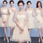 Short bridesmaid dresses 2017 new Korean fashion party dress sisters thin graduation evening dress