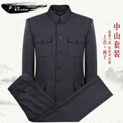 Spring and autumn in the old Nakayama Kio suit elderly elderly father father put grandpa Zhongshan suit coat clothes