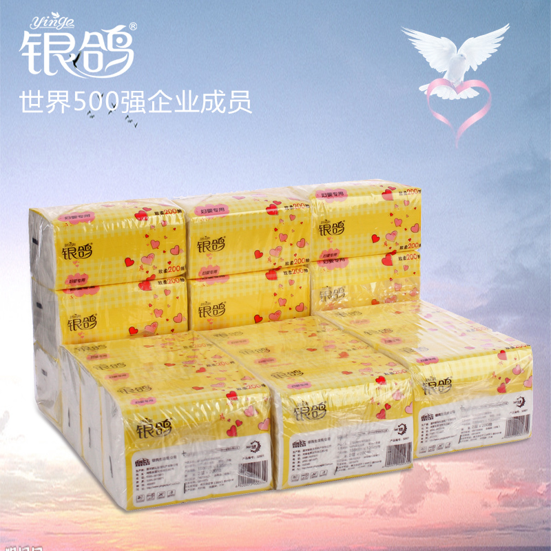 Yinge exclusive baby Kleenex tissues are not easy to damage the soft smoke paper 200 pumping 2 layers of 5 15.