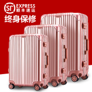 The aluminum frame rod box universal wheel suitcase suitcase 28 inch 20 boy students 26 password 24 bags leather case
