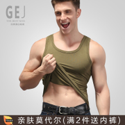 The lattice will vest shoulder width h modal slim youth tight combed cotton t-shirts underwear backing hurdle