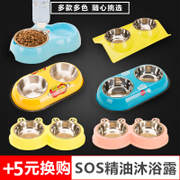 Pet dog cat bowl bowl cat dog supplies puppy dog bowl Tactic cat basin basin automatic drinking two bowls of rice bowl