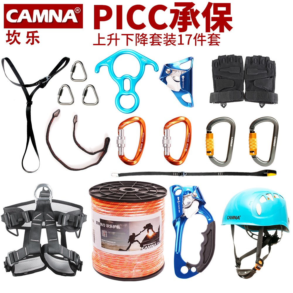Outdoor rock climbing mountain downhill rope climbing rope high up and down, suit SRT caving equipment