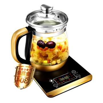 电水壶多功能煮茶壶三角牌养生壶全自动加厚玻璃 中药壶分体玻璃