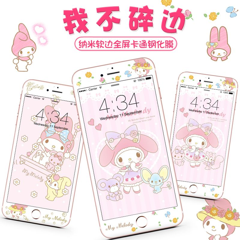Hot apple, Le Di apple, 6S toughened film, full screen iPhone6plus mobile phone, color film, 7plus film, cartoon 6S