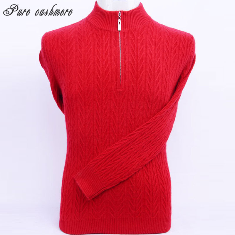 Zipper collar genuine cashmere sweater sweater sweater Ordos Hubei 100% worsted in autumn and winter, thick half man